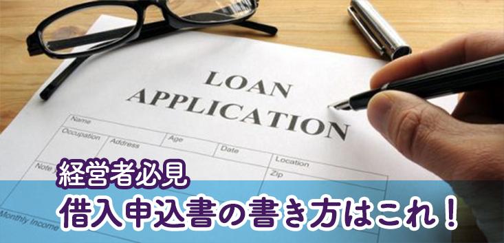 oan_application