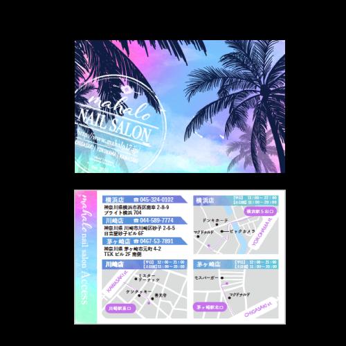 ショップ紹介カード