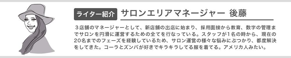 writer_goto